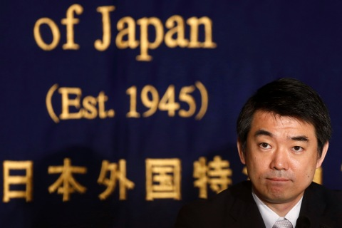Osaka Mayor Hashimoto attends a news conference at the Foreign Correspondents' Club of Japan in Tokyo