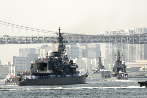 Warships depart